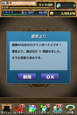 pz20130405_01.png