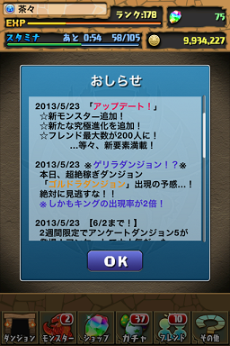 pz20130524_01.png