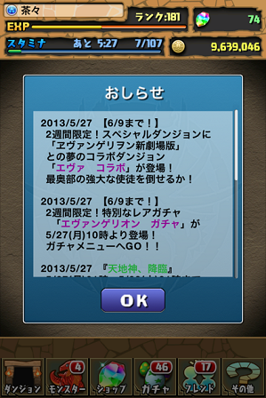 pz20130527_e01.png