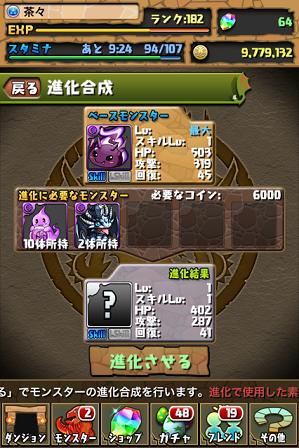 pz20130530_02.png