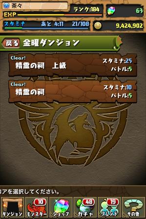 pz20130531_01.png