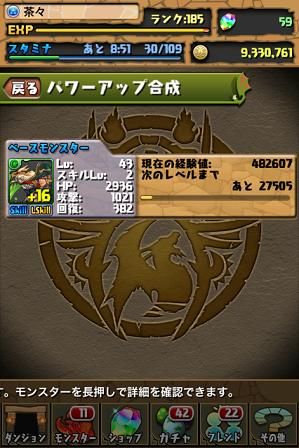pz20130601_09.png