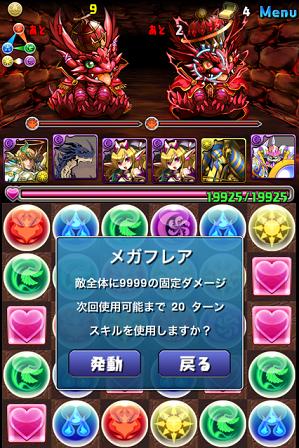pz20130605_04.png