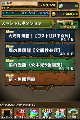 pz20130715_01.png