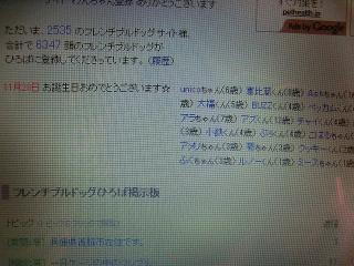 CIMG3871.jpg