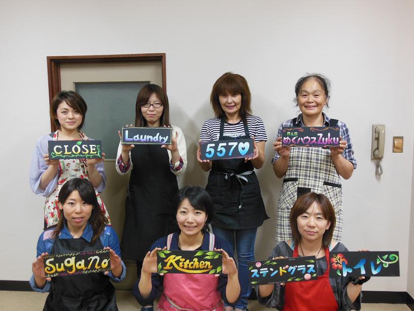 kinsei3.jpg