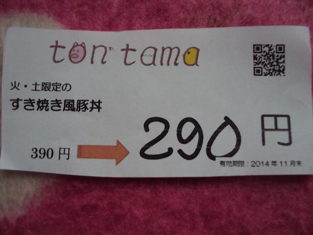 DSC06024.jpg