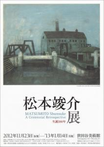 matsumo.jpg