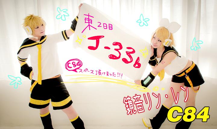 414-rinren-289.jpg
