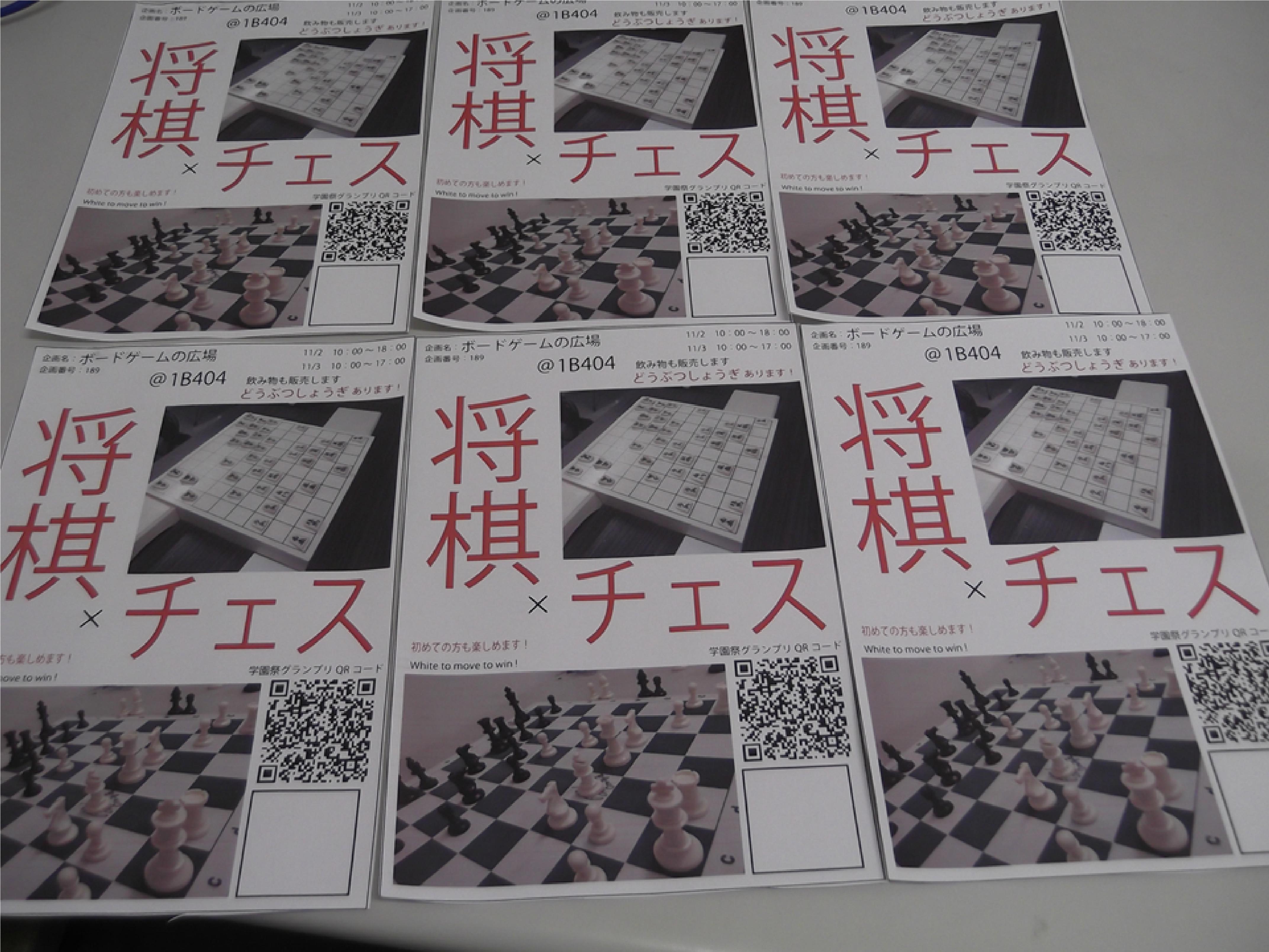雙峰祭ポスター2014