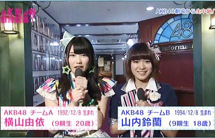 akb48show #10 オープニング 横山山内