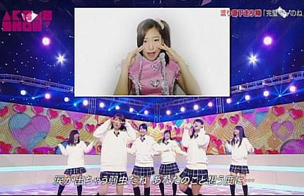 AKB48SHOW#11 仲川遙香渡り廊下走り隊完璧 ぐ~のね