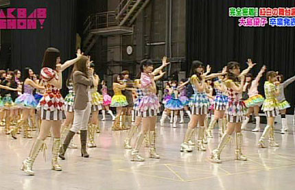 AKB48SHOW#1320140111_01