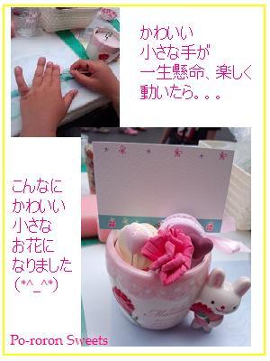 2013-5morinomiya2.jpg