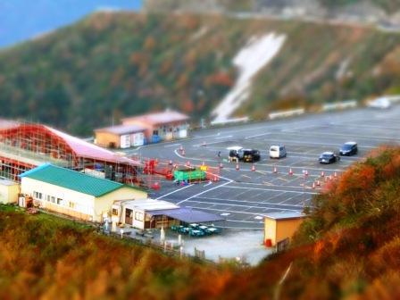 伊吹山山頂駐車場