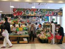 12-4-25 ネオパーサ野菜