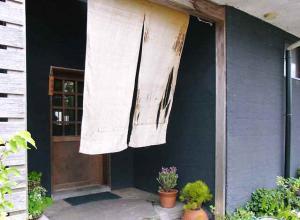 12-4-25 暖簾