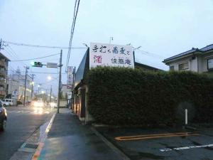 12-4-26 店遠目