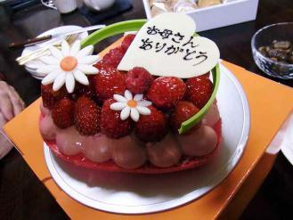 12-5-13 ケーキ