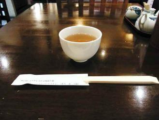 12-5-17 お茶