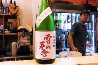 12-5-25 酒雪瓶
