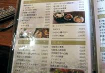 12-5-31 品料理1