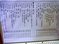 12-6-13 品酒2