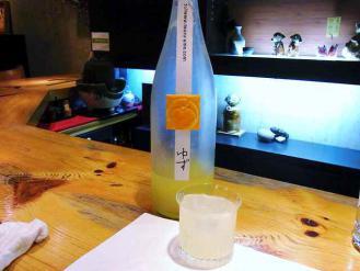 12-6-19 柚子酒