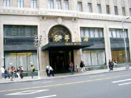 12-6-8-1 ホテル
