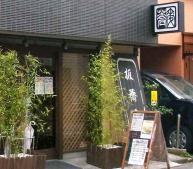 12-6-21 店あぷ