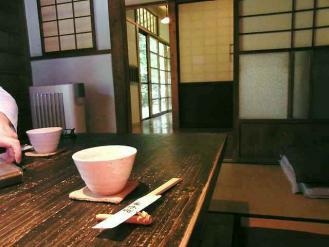12-6-29S お茶