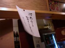 12-7-7 品おしぼり