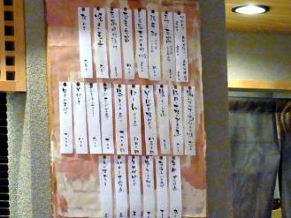 12-7-11 品壁