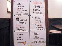 12-7-25 蕎麦会詳細