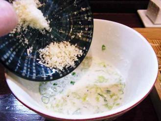 12-7-27 チーズいれ
