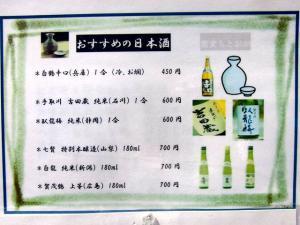 12-7-31 品酒