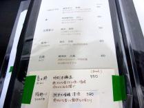 12-8-9 品酒3