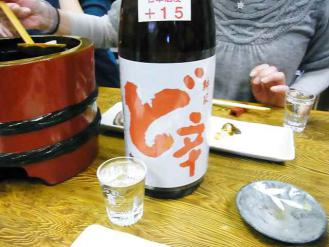 12-12-2 酒