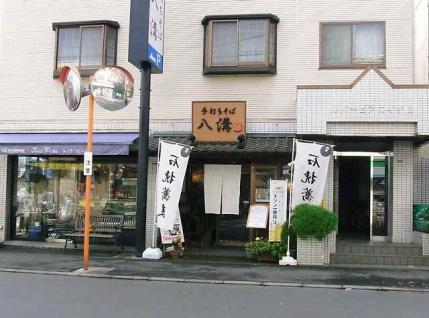 12-12-2 店遠目