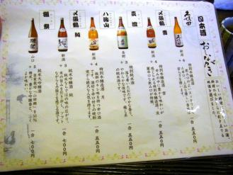 12-12-2 品酒