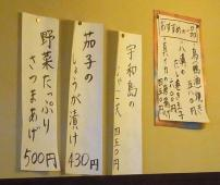 12-12-2 品壁