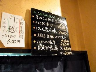 12-12-3 品ちょこ