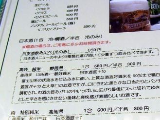 12-12-6 品酒1 - コピー