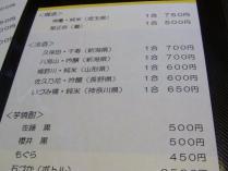 12-12-9 品酒