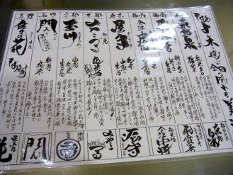 12-12-11 品酒