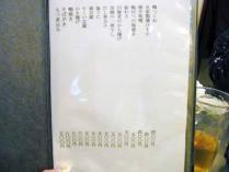 12-12-11 品