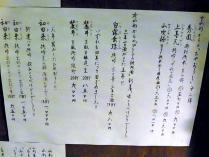 12-12-12 品酒2