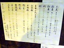 12-12-12 品酒1
