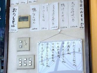 12-12-14 品かべあぷ