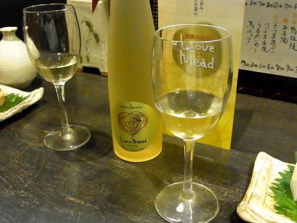 12-12-21 はちみつの酒2